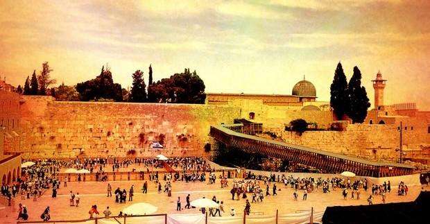 Apie Izraelį. Jeruzale