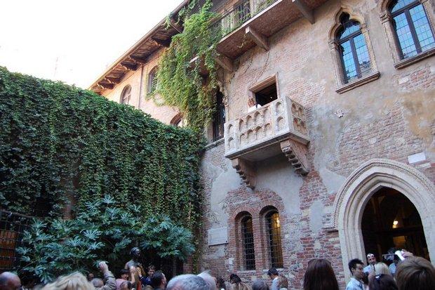 Verona Džiuljetos namas